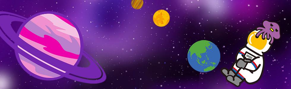 ★宇宙の城からコンニチワ★子どもから大人まで宇宙を楽しみ学びにつなげる