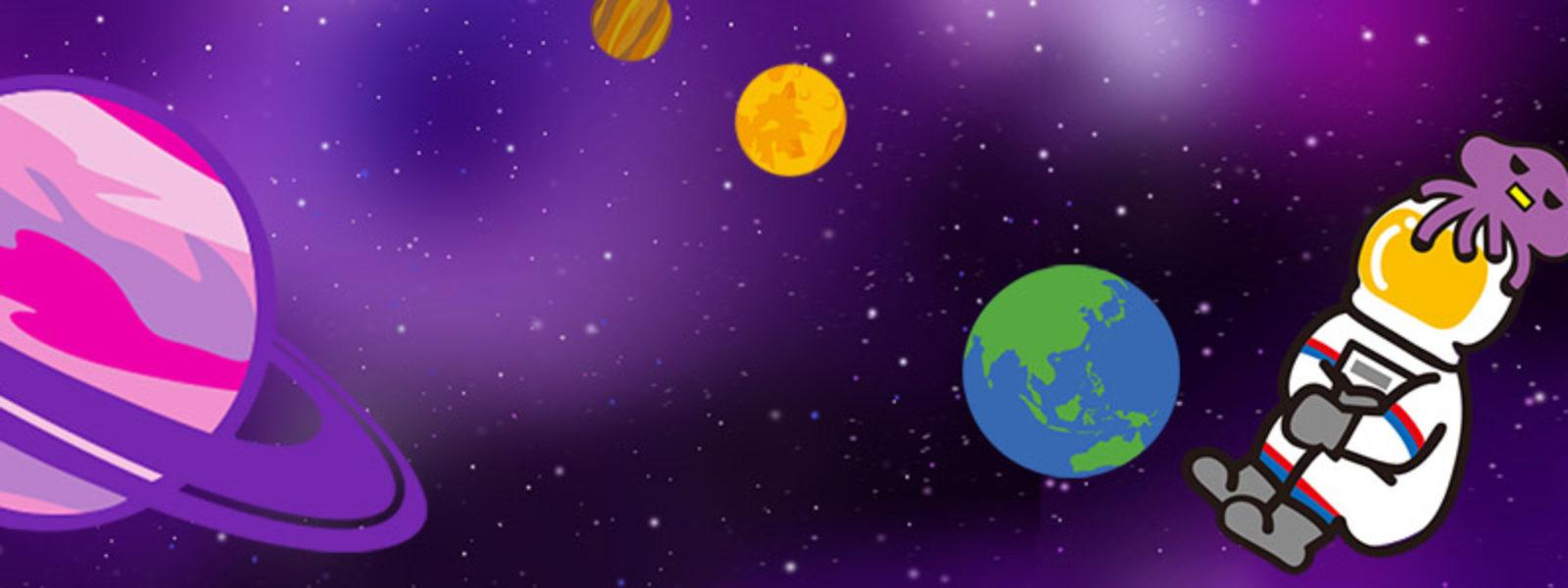★宇宙の城からコンニチワ★幼児から大人まで宇宙を楽しみ学びにつなげるお手伝い