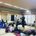 【宇宙ワークショップ】水ロケット〜