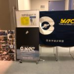 JAXA地球観測センター春の一般公開2018